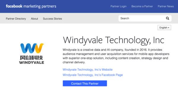 Windyvale获Facebook顶级合作伙伴认证